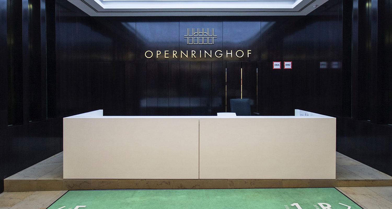 Oper Buero Eingang Empfang